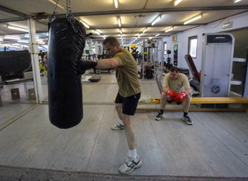 Basic Boxing Training Routine